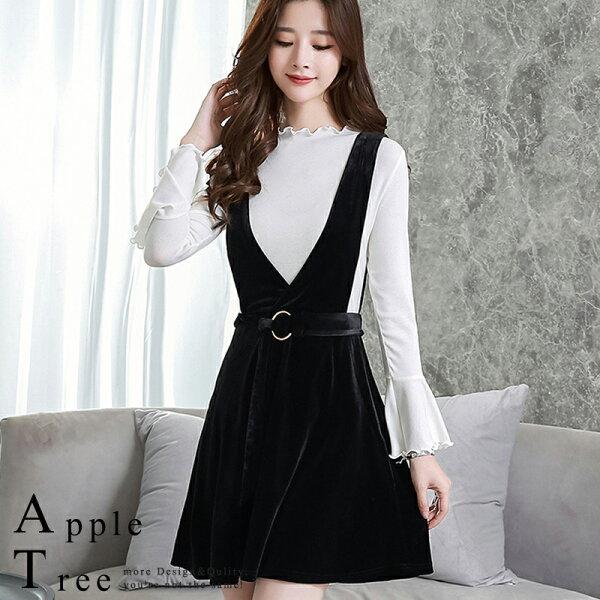 AT日韓-絨面質感腰間圓釦黑色吊帶裙兩件成套【709008】