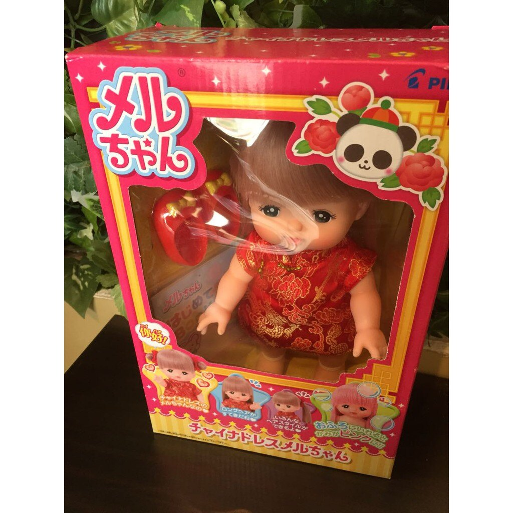 【預購】日本進口限定!小美樂 娃娃 旗袍 日本原裝 洗澡玩具 生日 禮物 嬰兒【星野日本玩具】