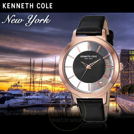 KennethCole國際品牌簡約時尚鏤空腕錶KC15172004公司貨禮物精品