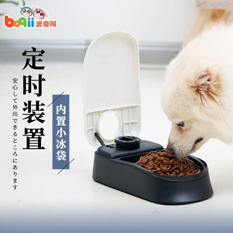夯貨折扣!餵食器 Pawise狗狗自動餵食器狗糧定時定量寵物貓咪自動投食器餵狗神器