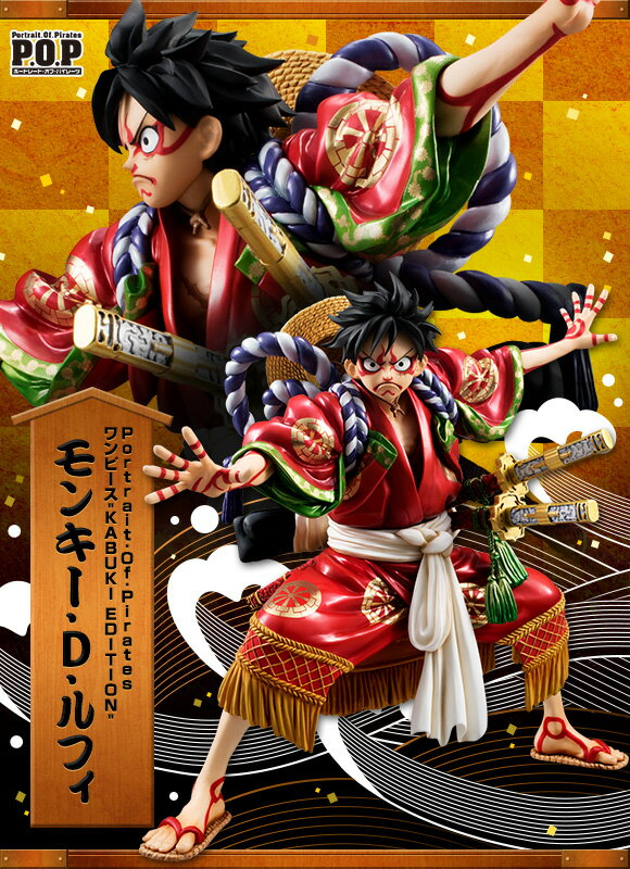 台灣代理版 運輸箱未開 限定版 POP 歌舞伎 魯夫 海賊王 KABUKI EDITION LIMITED EDITION P.O.P Portrait.Of.Pirates One Piece