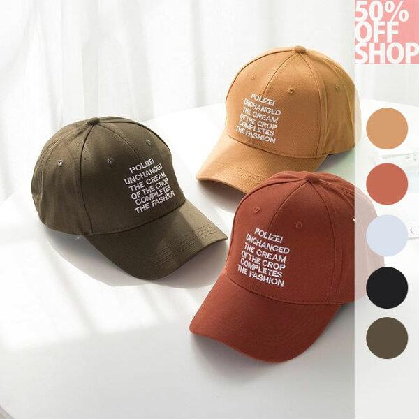 50%OFFSHOP刺繡字母棒球帽子韓版時尚鴨舌帽男(5色)【E035819H】