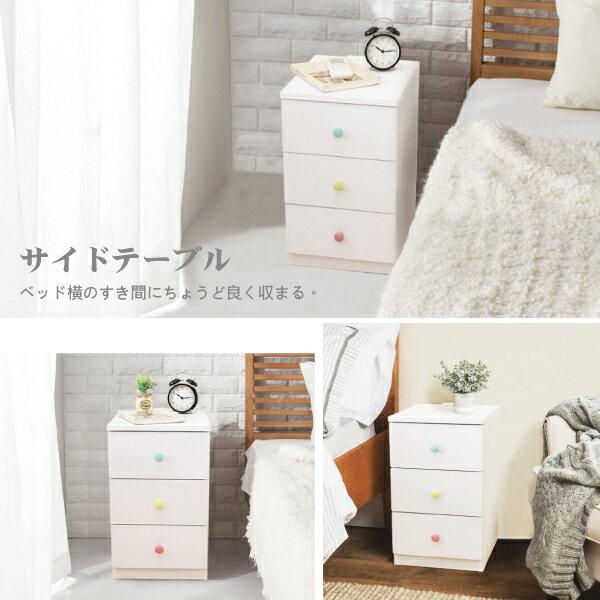 收納櫃 置物櫃 邊櫃 床頭櫃 馬卡龍系列日系床頭櫃(三抽屜-大款) (附插座) 天空樹生活館 7