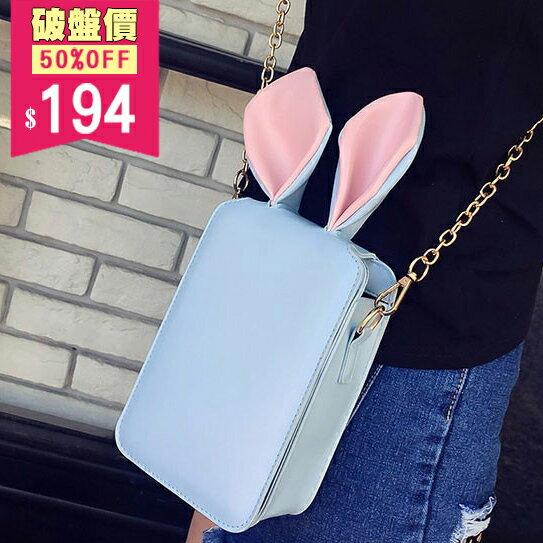 <br/><br/>  全店5折滿199超取免運.手機包 粉嫩可愛兔耳朵 斜背包 鏈條包 兩用包 造型包 包飾衣院 P2002 現貨(附發票)<br/><br/>