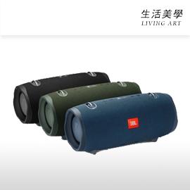 嘉頓國際 正品 香港公司貨 JBL XTREME2 XTREME 二代 喇叭 隨身 通話 行動電源 防水巨砲藍牙喇叭