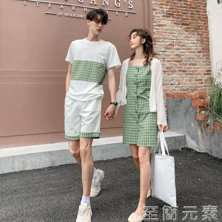 情侶裝夏季新款韓版吊帶格子洋裝女短袖T恤套裝一裙一衣潮