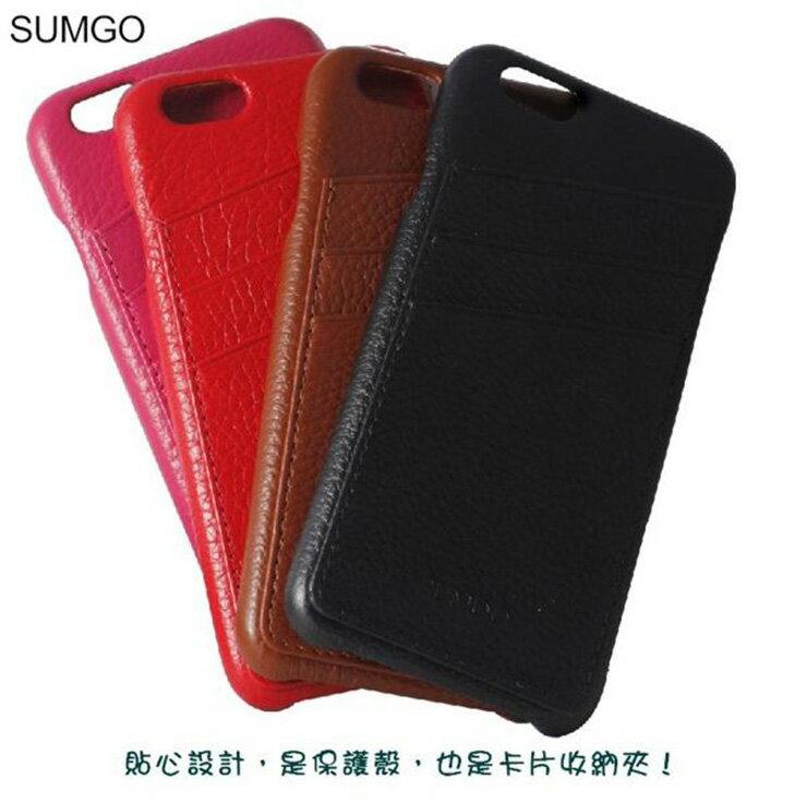 iPhone 6 6S Plus SE 4.7吋/5.5吋 SESUMGO 義大利真皮手工荔枝紋可插卡手機保護殼 手機殼 保護套 背殼 背蓋