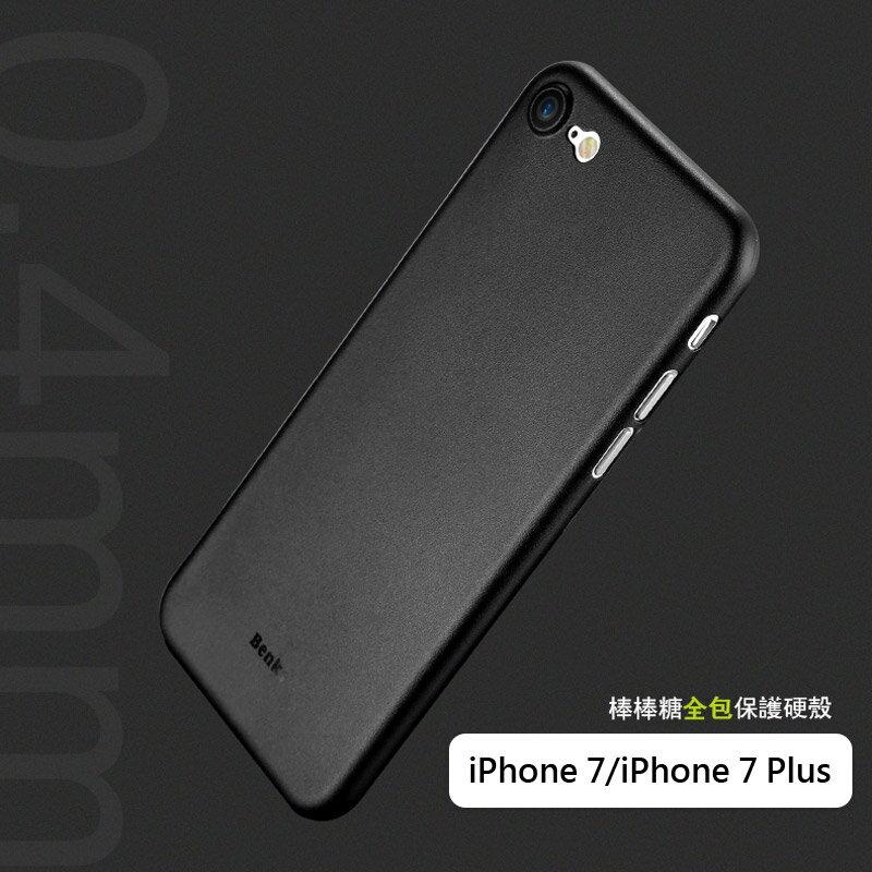 Benks Lollipop.4mm超薄磨砂保護殼 iPhone 7 iPhone 7 P
