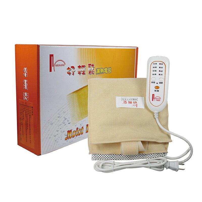 【醫康生活家】好輕鬆濕熱電毯14x27(590背部)