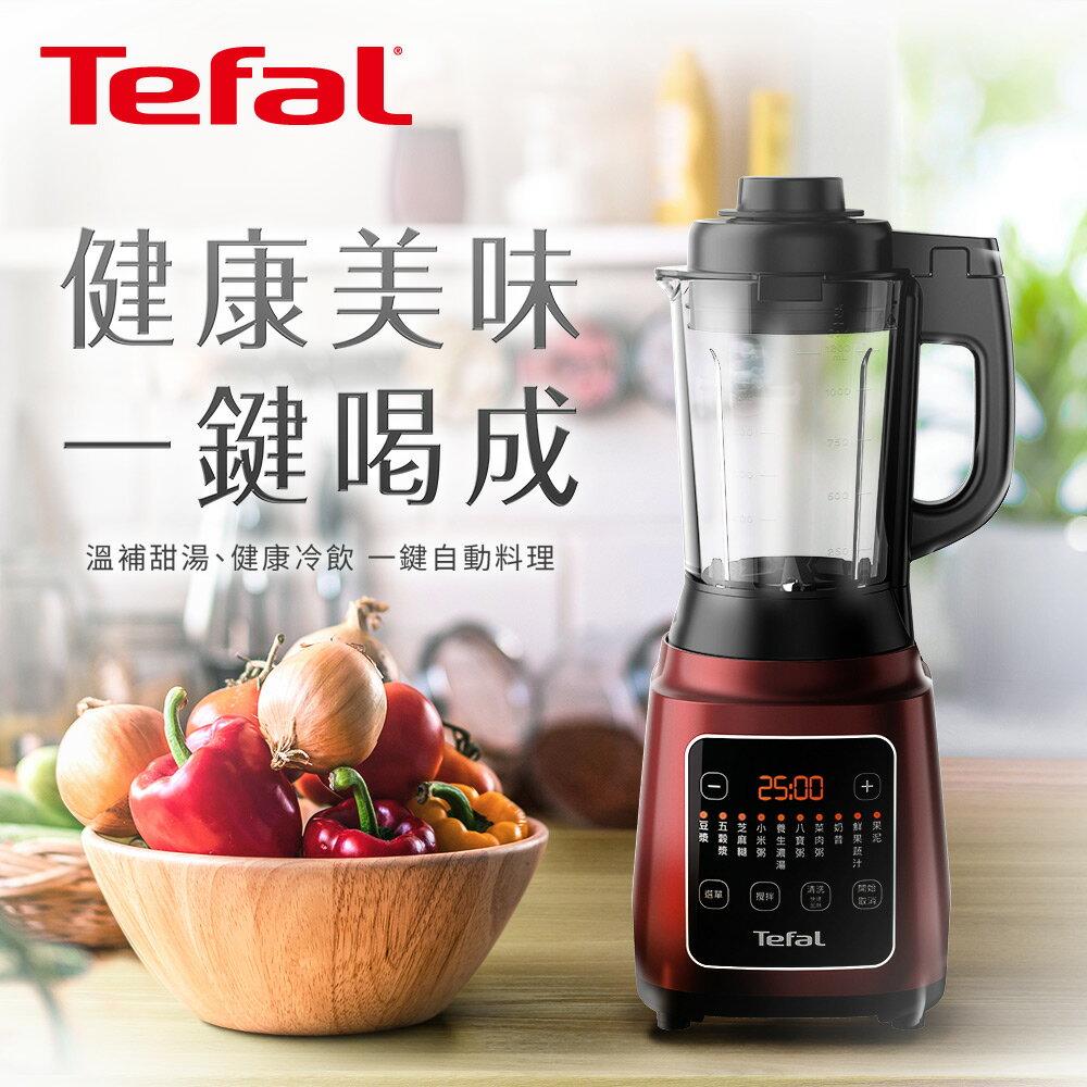 (點數回饋10%)【Tefal 特福】高速熱能營養調理機BL961570 - 限時優惠好康折扣