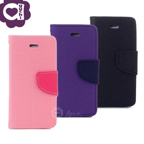 AppleiPhoneX經典雙色馬卡龍手機皮套側掀支架式皮套矽膠軟殼抗震防摔粉紫黑多色可選