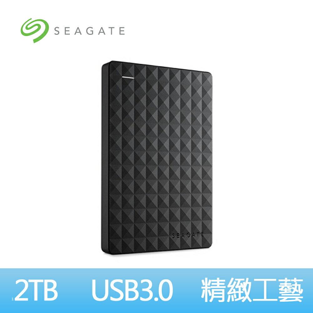 Seagate 希捷 新黑鑽 2TB 2.5吋 USB3.0 外接式硬碟 【7/31 前首購滿699送100點(1點=1元)】