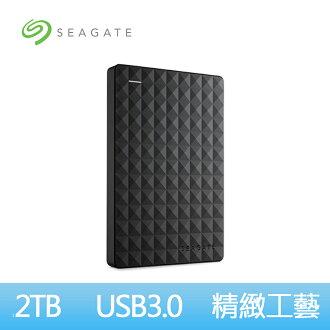 Seagate 希捷 新黑鑽 2TB 2.5吋 USB3.0 外接式硬碟 【全站點數 9 倍送‧消費滿$999 再抽百萬點】