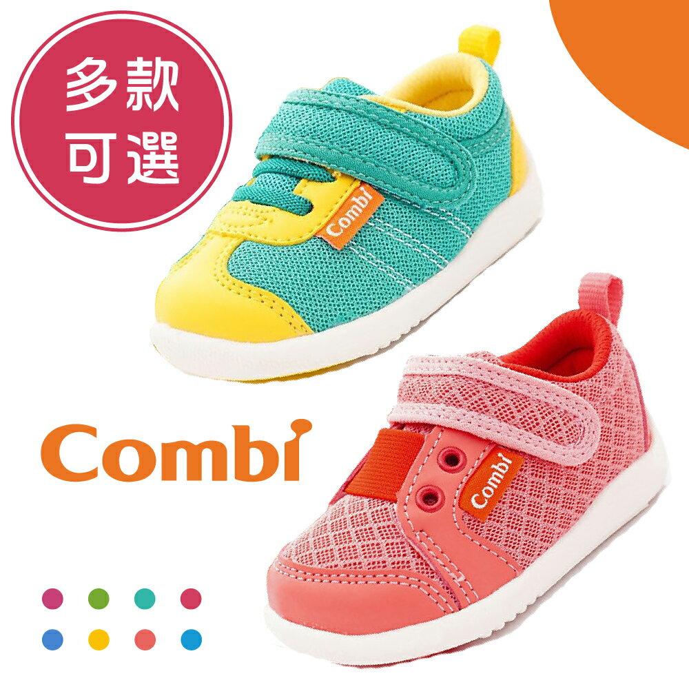 【樂天雙11整點特賣★11 / 4 13:00準時搶購】日本Combi幼兒機能休閒鞋(加贈鞋墊)寶寶段8款任選-樂天雙11 0