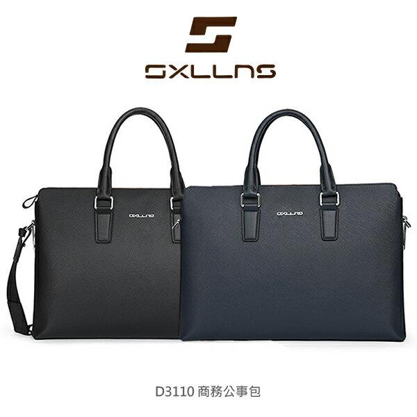 強尼拍賣~ SXLLNS 賽倫斯 D3110 商務公事包 手提包 肩背包 金屬拉鍊 特固合金 耐磨耐拉 真皮