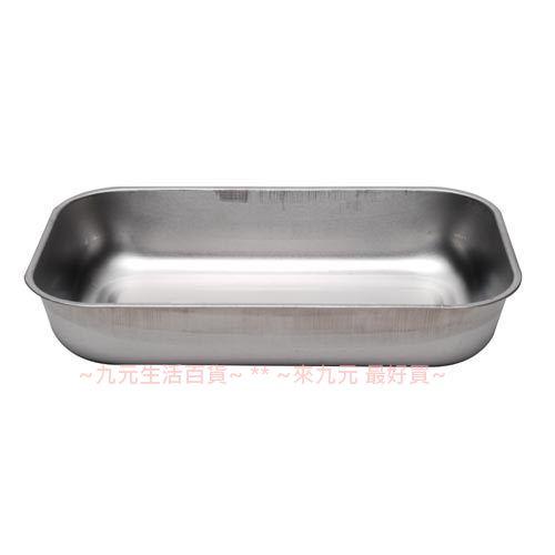 【九元生活百貨】加深烤盤 #430不鏽鋼 烤皿