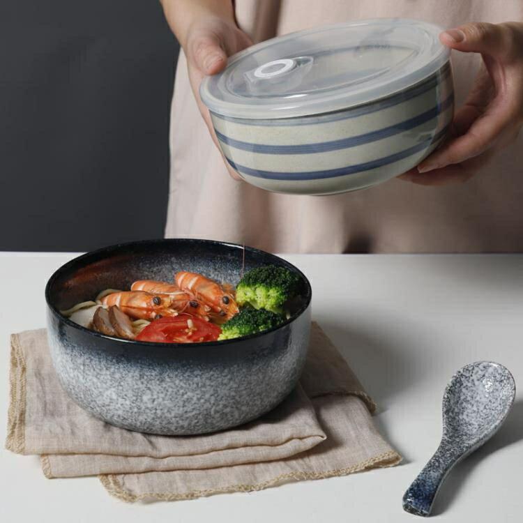 日式陶瓷泡面碗帶蓋碗宿舍用學生單個大【薇格嚴選】