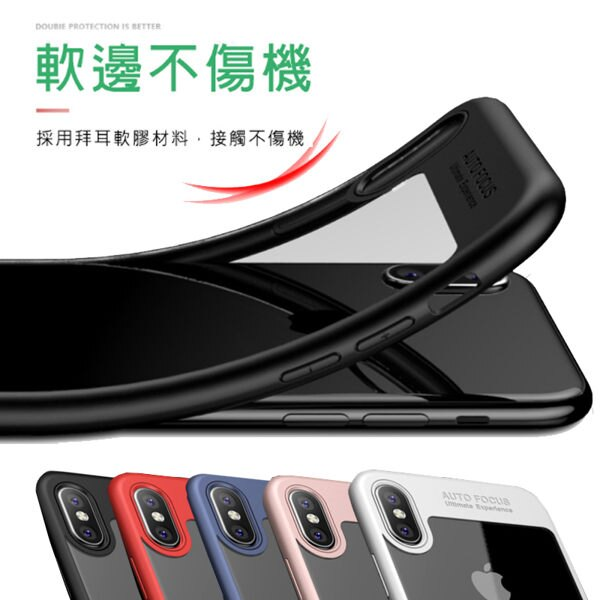 PS Mall 防摔雙質感TPU軟邊+透明壓克力背板5.8吋手機殼 iPhone X /8 【J1795】