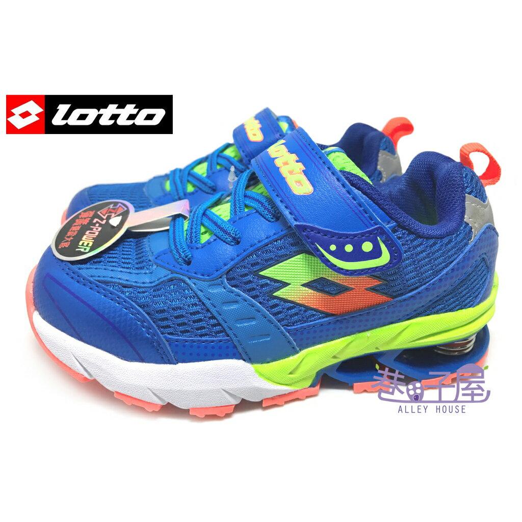 【巷子屋】義大利第一品牌-LOTTO 男童Z-POWER動能彈簧運動跑鞋 [2826] 藍 超值價$450