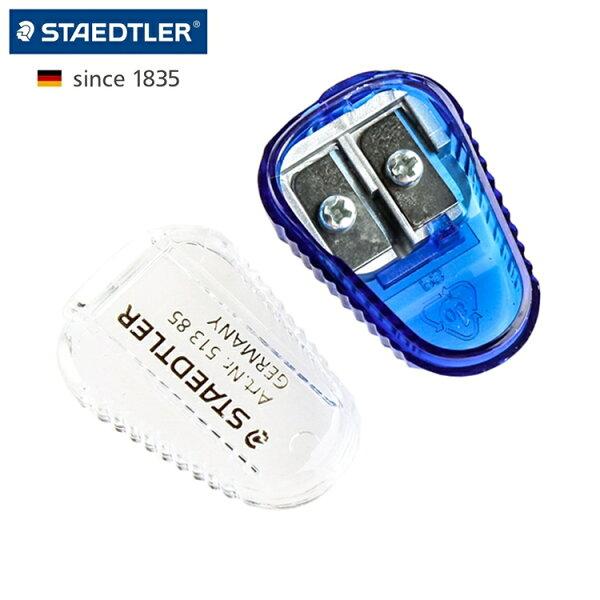 又敗家@德國製造STAEDTLER施德樓工程筆磨蕊器2mm筆芯研磨器51385DSBK筆蕊研器磨芯器筆蕊研磨器銷筆芯器