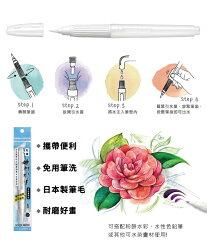 【文具通】SIMBALION 雄獅 水筆 WBU-02 A1150107