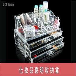 化妝品透明收納盒 口紅彩妝化妝盒 壓克力化妝首飾盒  【居家達人-A296】