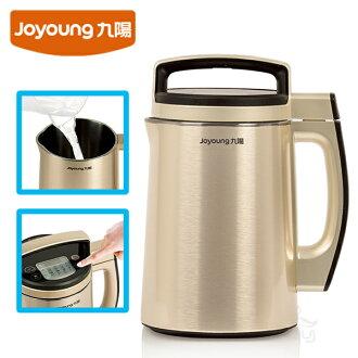 Joyoung 九陽豆漿機 DJ13M-D980SG 香檳金色 ★贈黃豆好禮!! 全機頭使用食品級304不鏽鋼