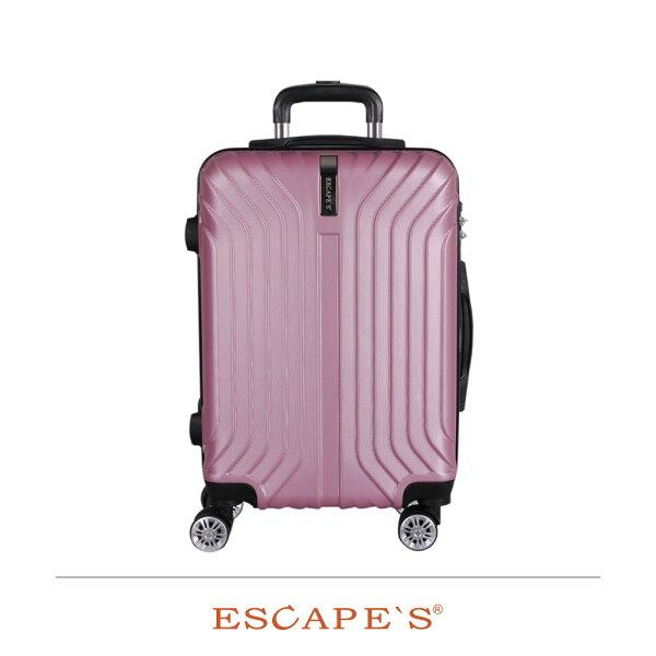 【加賀皮件】Escape's炫風硬殼多色拉鍊旅行箱行李箱2件組(20+29吋)XHK005下殺37折