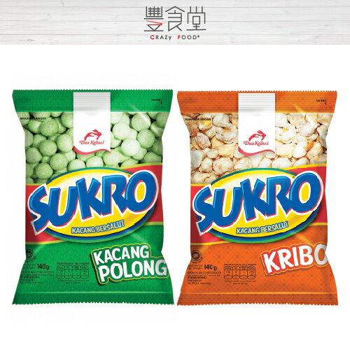 異國零食 印尼雙兔 DUA KELINCI 脆皮碗豆酥 140g 原味 / 蛋酥