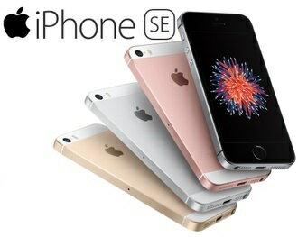蘋果 Apple iPhone SE 4吋 64G 智慧型手機●Touch ID 指紋辨識●Retina 銀/金/太空灰/玫瑰金 四色