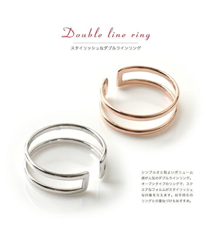 日本CREAM DOT  /  指輪 ダブルライン レディース 重ね着け シルバー ゴールド オープンタイプ ワンサイズ(11号) 細身 華奢リング 結婚式 大人可愛い  /  qc0253  /  日本必買 日本樂天直送(790) 1