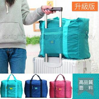 日光城。大容量旅行折疊包,韓版超大輕便摺疊防水旅行包收納包行李箱收納袋購物包整理袋萬用包