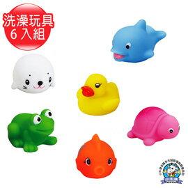 小牛津 寶寶洗澎澎玩具(洗澡玩具6入組)~讓洗澡變超有趣!