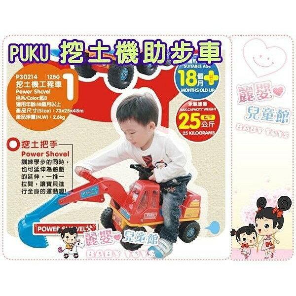 麗嬰兒童玩具館~藍色企鵝puku-寶貝騎乘工程車-挖土機腳行車助步車 2