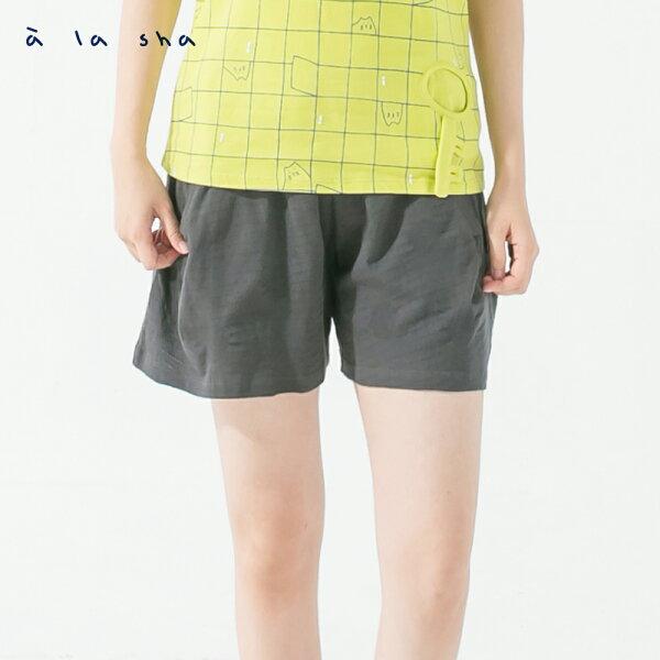 àlasha緹織狐狸口袋一片裙褲