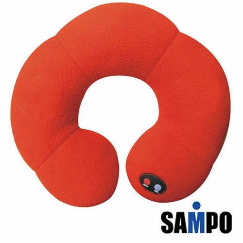 免運費 SAMPO聲寶 按摩枕 ME-D1106EL