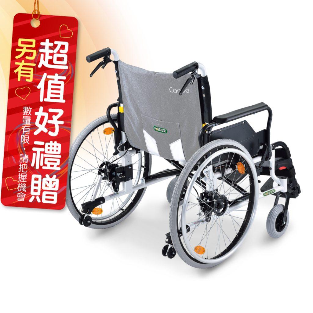 來而康 光星 NOVA 輪椅 Caneo XL 高荷重型 輪椅補助B款附加A款 贈輪椅置物袋
