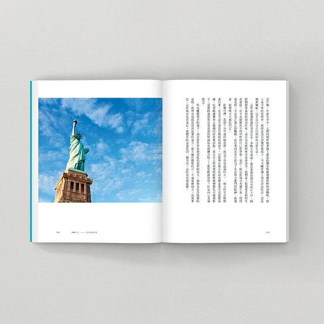 不認輸的骨氣:從偏鄉到紐約,一個屏東女孩勇闖世界的逆境哲學 5
