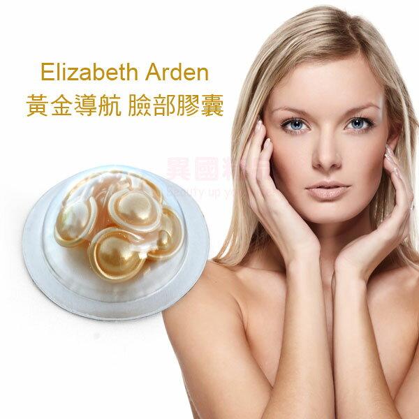 Elizabeth Arden 雅頓 CLX黃金導航 臉部膠囊 7顆入 試用包【特價】§異國精品§ - 限時優惠好康折扣