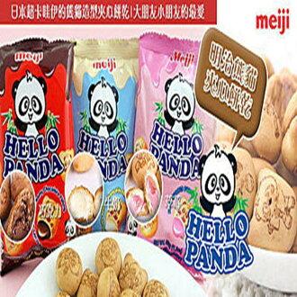 日本meiji明治貓熊夾心餅乾   樂活生活館