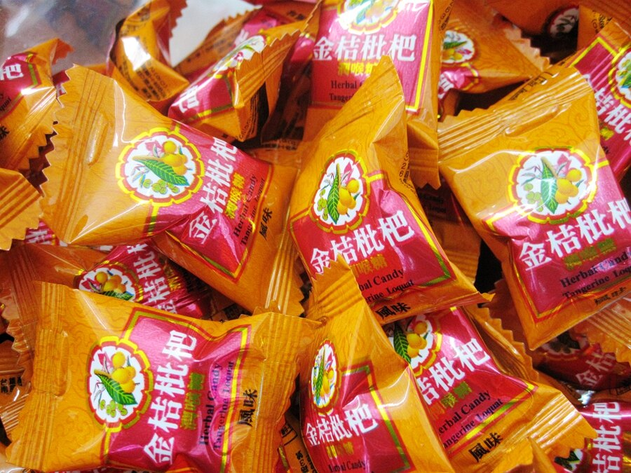 年貨大街 ‧散糖硬糖區‧ 金桔枇杷潤喉糖 300g(半斤)【合迷雅好物超級商城】