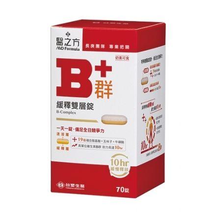 【醫之方】 緩釋 B群雙層錠 70錠 - 限時優惠好康折扣