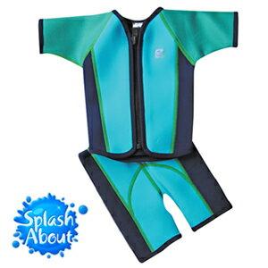 《Splash About 潑寶》Wetsuit Jacket & Shorts 兒童防寒游泳套裝 - 棕櫚樹藍綠