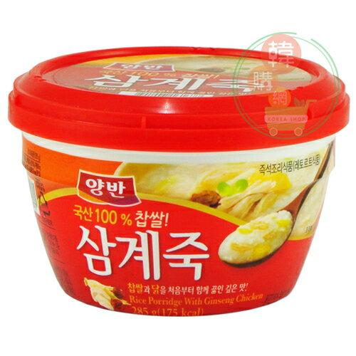 【韓購網】韓國東遠人蔘雞粥285g★從頭燉煮,味道香濃★DONGWON速食粥韓國食品料理