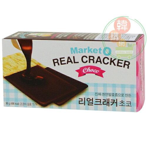 ~韓購網~韓國Market O 巧克力蘇打餅乾96g~香甜巧克力 蘇打餅~韓國甜蜜伴手禮巧