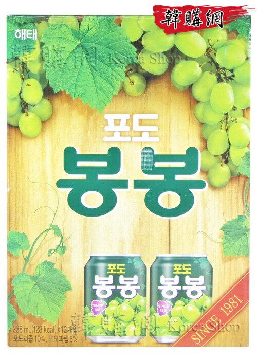【韓購網】韓國白葡萄汁禮盒(238ml*12罐),可當送禮禮盒★韓國進口韓國必買韓國白葡萄果肉汁韓國商品韓國白葡萄果汁