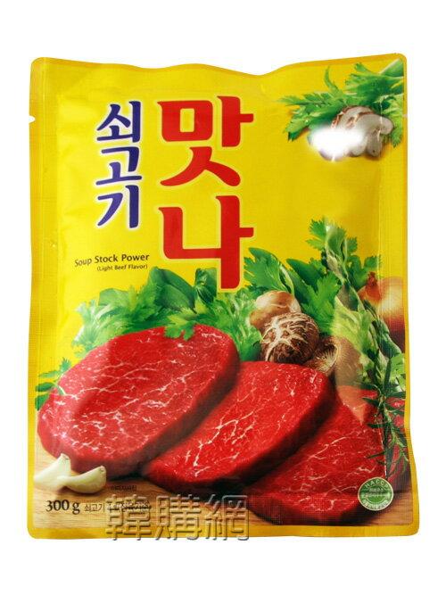 【韓購網】韓國牛肉粉300g裝★給食物料理增添韓式風味★煮海帶湯等料理使用