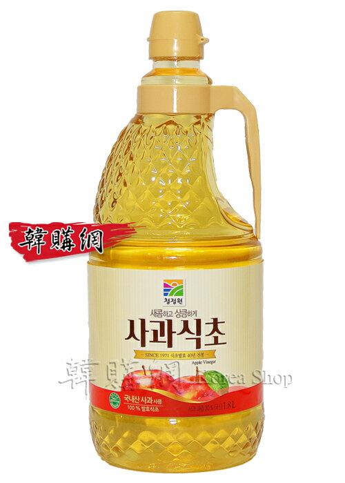 【韓購網】韓國蘋果醋1.8L★涼拌與烹煮使用,增進料理風味★韓國進口韓國食品醋食用醋韓國