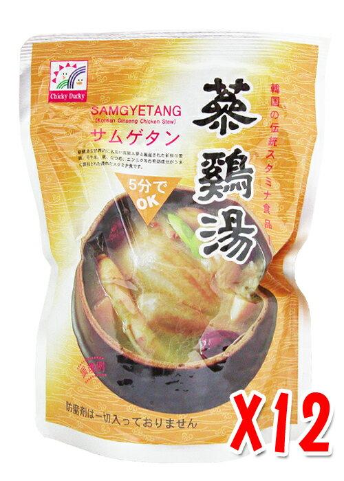 【韓購網】韓國原裝進口蔘雞湯12包★內含一隻韓國特有珠雞★連骨頭都入口即化喔參雞湯TVBS得獎的是人蔘雞人參雞