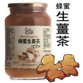 ~韓購網~韓國世比芽蜂蜜生薑茶1KG~韓國著名養生茶之一!餐飲業愛用~可泡生薑香柚茶、蔘薑